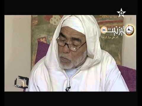 في رثاء سيدي محمد بلمكي بقلم الأستاذ عبد الله الصادق