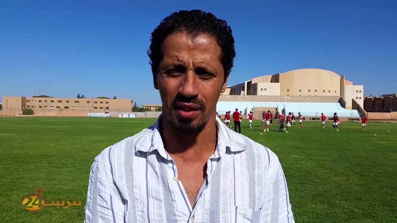 رسميا : أمل تيزنيت لكرة القدم يتعاقد مع المدرب لحسن أبرامي وبوركا يوضح لجماهير الفريق