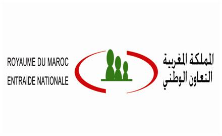 الفرق المؤهلة لنصف نهاية البطولة الوطنية الرياضية 44 للمؤسسات والمراكز الاجتماعية عن جهة سوس ماسة