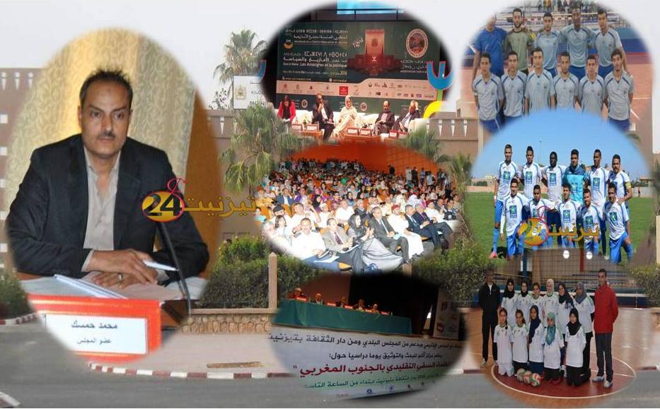 محمد حمسك : الجانب الثقافي في المدينة شبه مغيب و الرياضة لا ترقى لمستوى التطلعات
