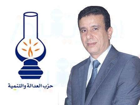 العدالة و التنمية بسيدي افني يطعن في مقعد البرلماني محمد بلفقيه