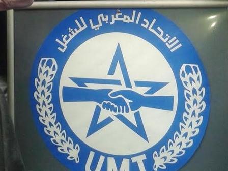 الجامعة الوطنية لقطاع الكهرباء تطالب بمقاطعة انتخابات المؤسسات الاجتماعية بالقطاع