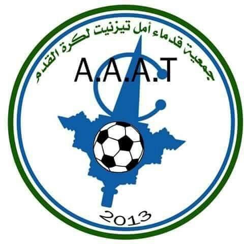 جمعية قدماء أمل تيزنيت تفتتح مدرسة كرة القدم القاعدية للأطفال