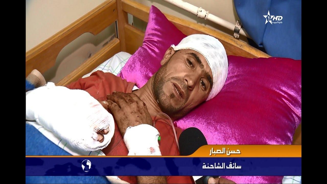 فاجعة برشيد : 21 ضحية من عائلة واحدة في حادثة انقلاب شاحنة