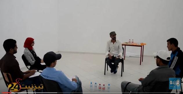 بالفيديو : جمعية ازوان في دورة تكوينية في مجال التنشيط الفني