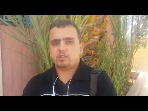 الشيخ بلا : ورشة الرياضة والتربية والتعليم