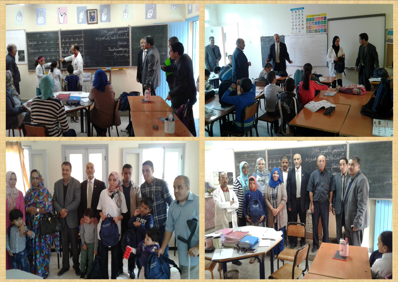 بلاغ إخباري : توزيع محافظ مدرسية على تلاميذ أقسام الدمج المدرسي بالمديرية الإقليمية بتيزنيت