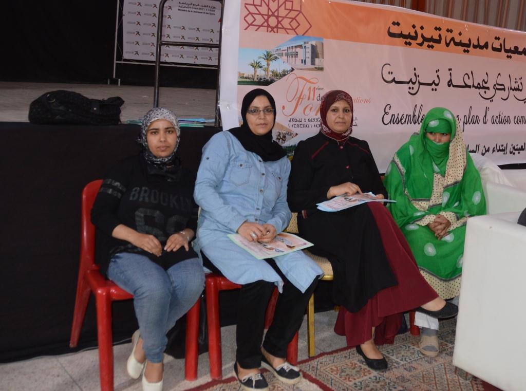 تيزنيت : تأسيس جمعية نسائية ( جمعية السعيدية النسائية للتنمية و الثقافة و التضامن)
