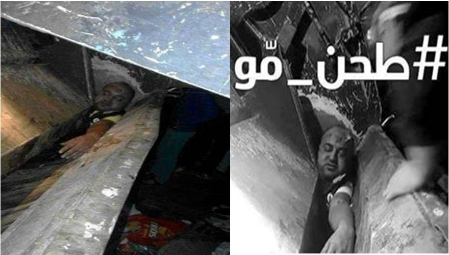 وقفة احتجاجية تضامنية بتيزنيت مع بائع الاسماك بالحسيمة محسن فكري