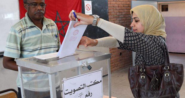 أزيد من 15 مليون مغربي مدعوون للتصويت غدا