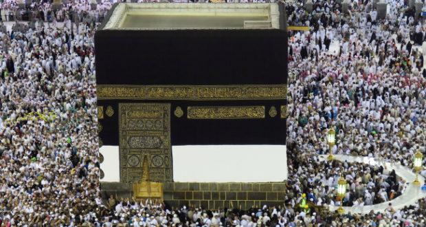 السعودية تفرض رسوما جديدا على الحجاج المغاربة