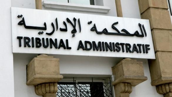 اتفاق على تنفيذ الأحكام القضائية ضد الوزارات والمؤسسات العمومية