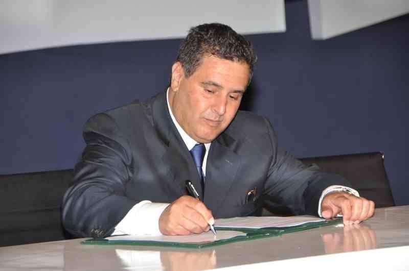 أخنوش يعقد أول مكتب سياسي للحمامة وهذا برنامجه
