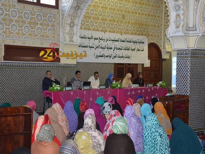 محاضرة توعوية حول البيئة لنساء مستفيدات من برامج محو الامية