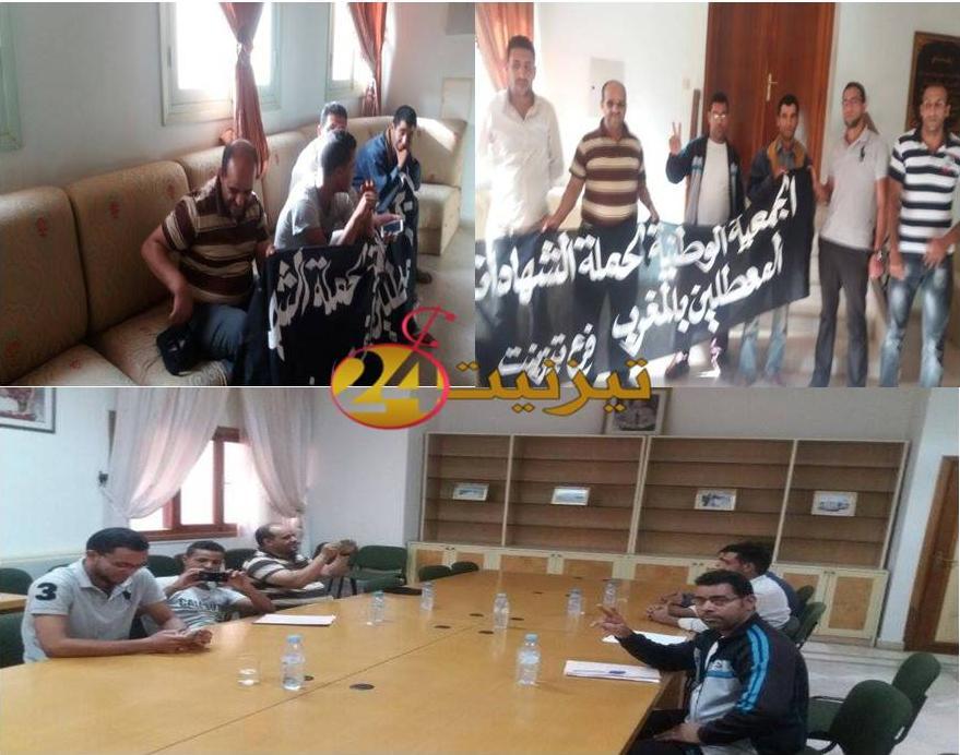 معطلون يعتصمون امام مقر مكتب عامل اقليم تيزنيت + فيديو