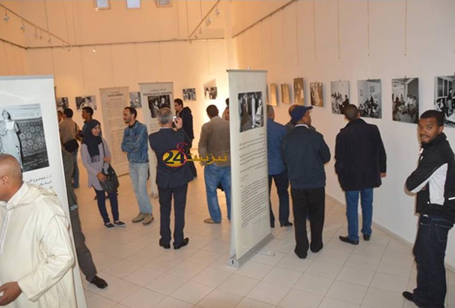 افتتاح معرض الصور الفوتوغرافية  تومليلين 57/56 بتيزنيت + صور