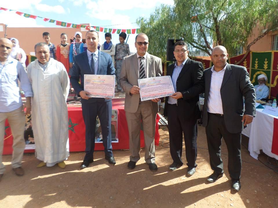 مجموعة مدارس محمد بن الحسين تخلد الذكرى الواحدة و الأربعين لانطلاق المسيرة الخضراء المظفرة