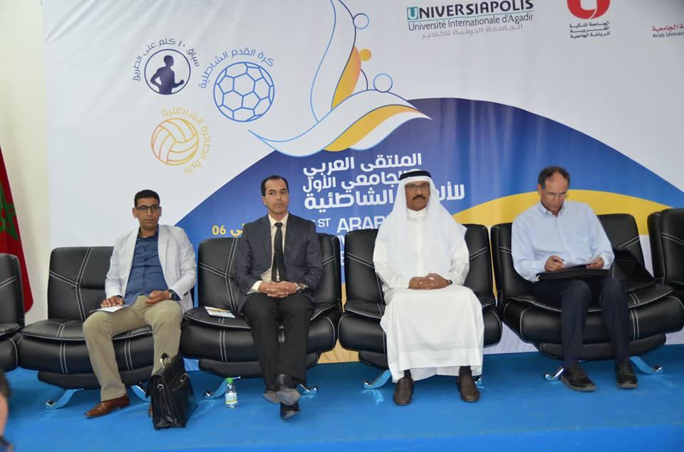 10 دول عربية تشارك في الملتقى العربي الجامعي الأول للألعاب الشاطئية بأكادير