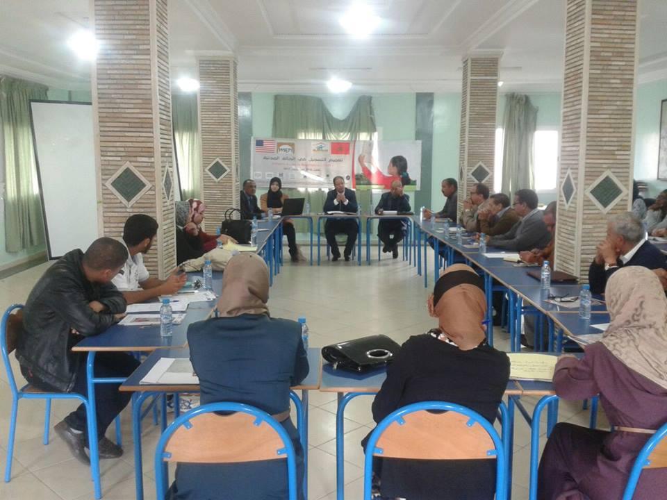 تقرير حول لقاء تعميم التسجيل في الحالة المدنية