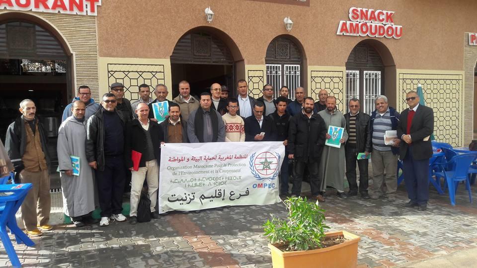 بالصور : اللقاء الجهوي بتيزنيت للمنظمة المغربية لحماية البيئة والمواطنة