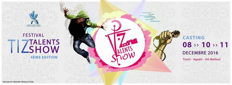 رسميا الإعلامي عبدالله كويتا رئيسا للجنة تحكيم المهرجان الوطني للمواهب الفنية