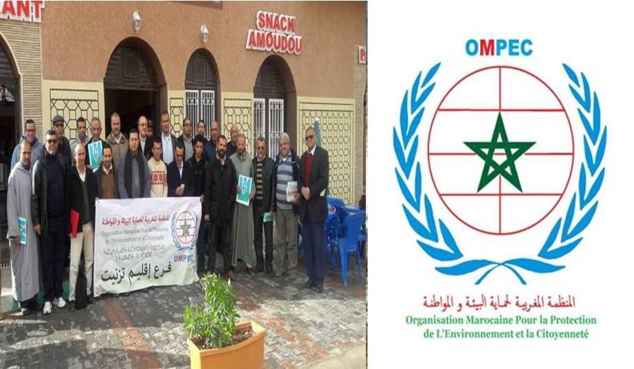 بـــــلاغ ختـــامي للمنظمة المغربية لحماية البيئة و المواطنة
