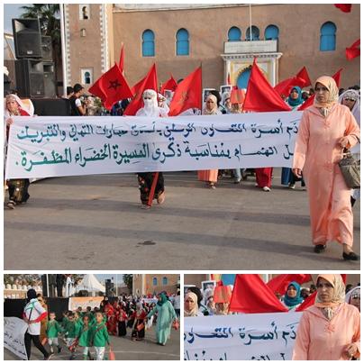 بالصــور: أسرة التعــاون الوطنـي بتيزنيت ضمن المشاركين في استعراض بمناسبة المسيرة الخضراء الذكرى