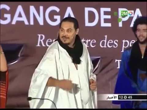 """مهرجان """" كانكا """" النخيل"""