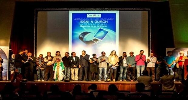 السينما الكنارية تحصل على الجائزة الكبرى لمهرجان إسني وورغ