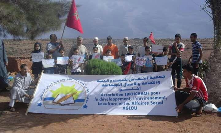 جمعية إبخشاش أكلو تخلد ذكرى المسيرة الخضراء وتتفاعل مع قمة المناخ cop22 تربويا وبيئيا