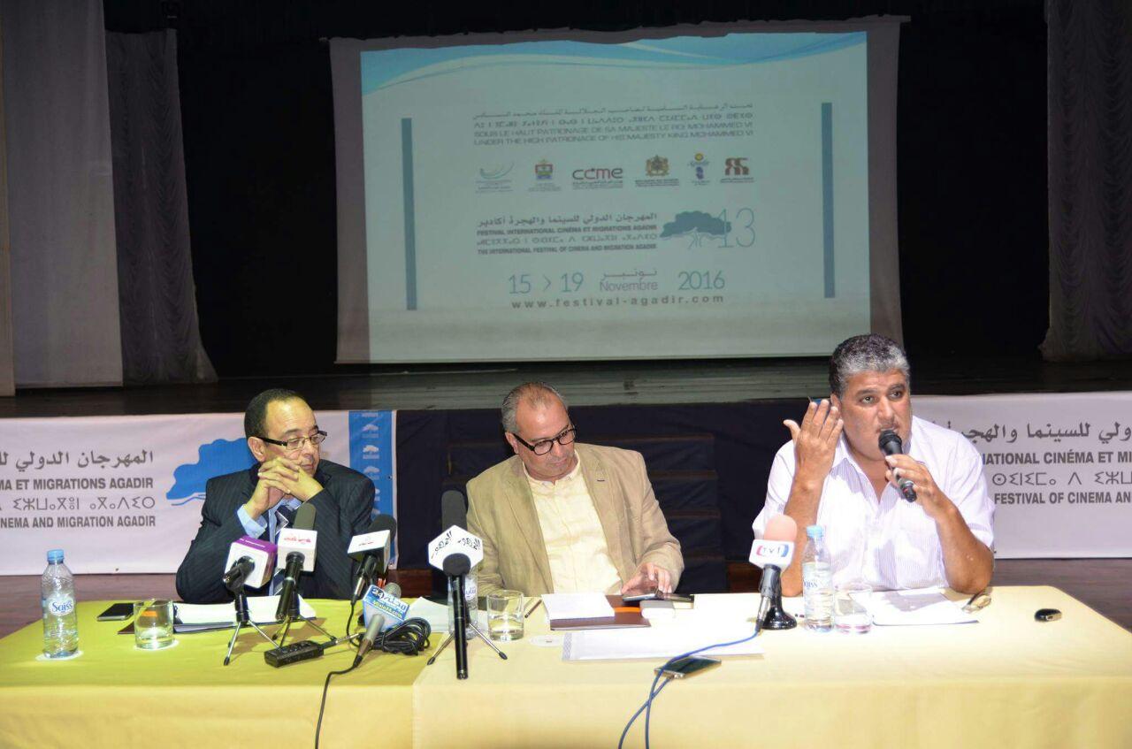 المهرجان الدولي للسينما والهجرة بأكادير يحتفي بالسينما الايفوارية