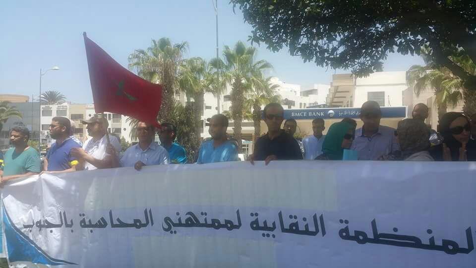 ائتلاف المحاسبين المستقلين بالمغرب يدعو لوقفة احتجاجية امام البرلمان