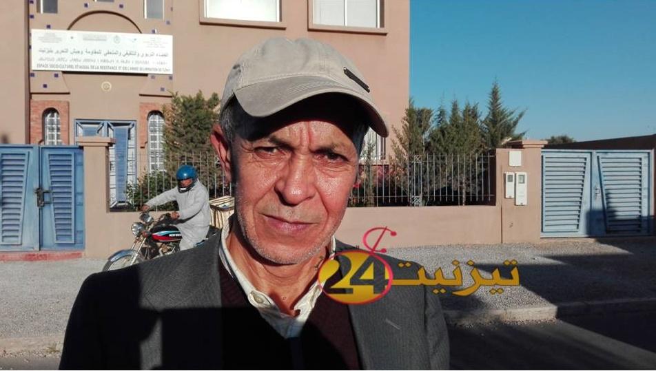 الحسن بساس رئيسا لمتطوعي المسيرة الخضراء خلفا للعربي بوفرتيح
