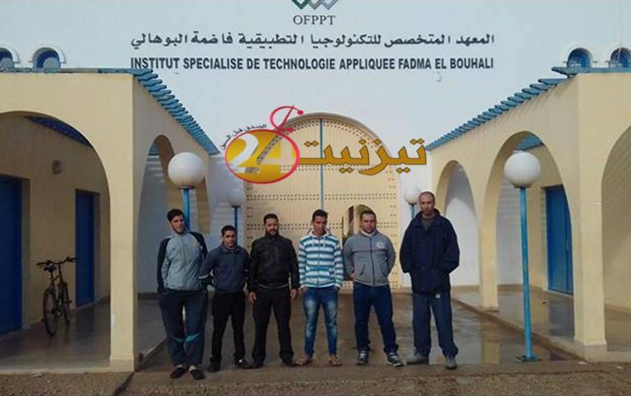 اعتصام حراس الامن الخاص لمعهد التكنولوجيا بمير اللفت بسيدي افني