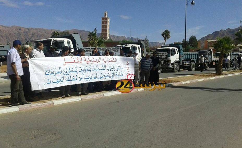 بالفيديو : الوقفة الاحتجاجية لسائقي و ارباب الشاحنات بتافراوت
