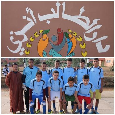 بالصور : دار الطالب أنزي، سر في الاستقبال وعاشقة للرياضة الاجتماعية