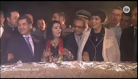 """"""" تايري ن واكال"""" تنقل احتفالاتها براس السنة الامازيغية لمدينة اكادير"""