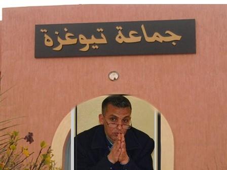 عامل سيدي إفني يتعرض على مقرر لمجلس تيوغزة و الهرواشي يقطر الشمع للأغلبية