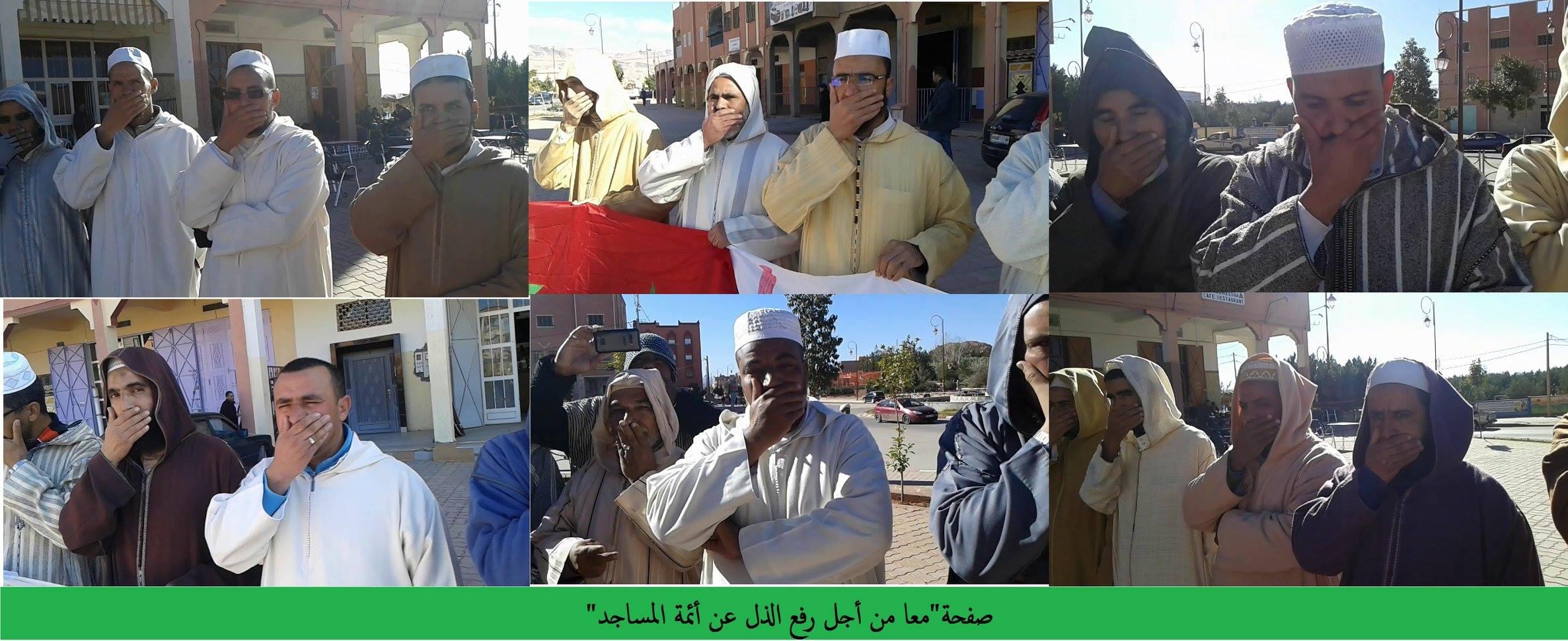 """احتجاجا على """" تكميم أئمة المساجد """""""