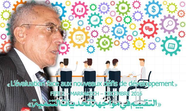 اعمو بالمنتدى الدولي الفرنكفوني للتقييم ( فايف 2 )