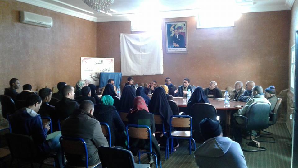 بلاغ صحفي : جماعة أملن تنظم ورشة للتخطيط التشاركي لإعداد برنامج عملها