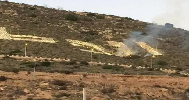 """أكادير..إيقاف قاصرين أحرقوا شعار """"الوطن"""""""