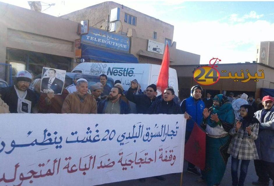 تجار سوق 20 غشت يحتجون ضد الباعة الجائلين