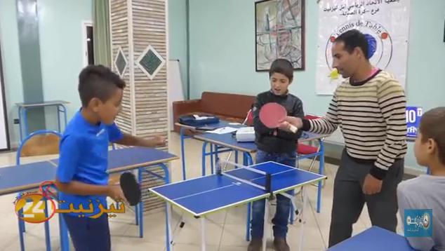 فيديو معسكر تدريبي لامل تيزنيت لكرة الطاولة