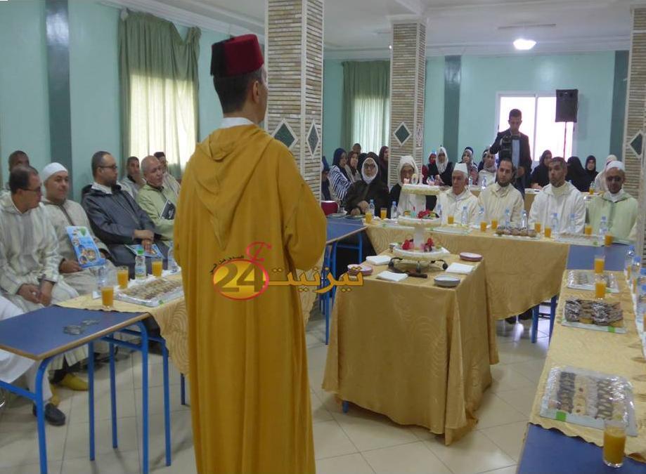جمعية الامام ورش بتيزنيت تحتفي باطرها في حفل تكريمي متميز + صور