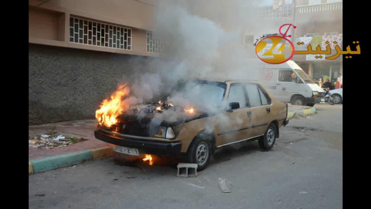 تيزنيت : احتراق سيارة بودادية الموظفين