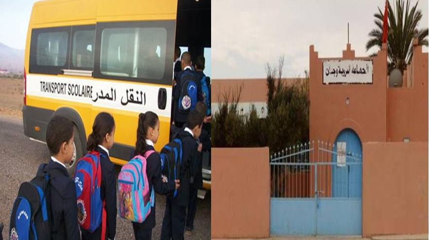 """شكاية حول النقل المدرسي بجماعة وجان في برنامج """"برلمان الشعب"""" ورئيس الجماعة يجيب"""