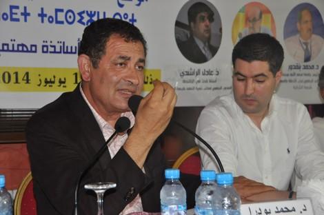 انتخاب بودرا رئيسا لجمعية رؤساء الجماعات
