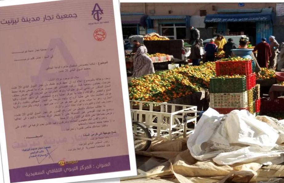 تجار سوق 20 غشت يهددون باغلاق محلاتهم التجارية