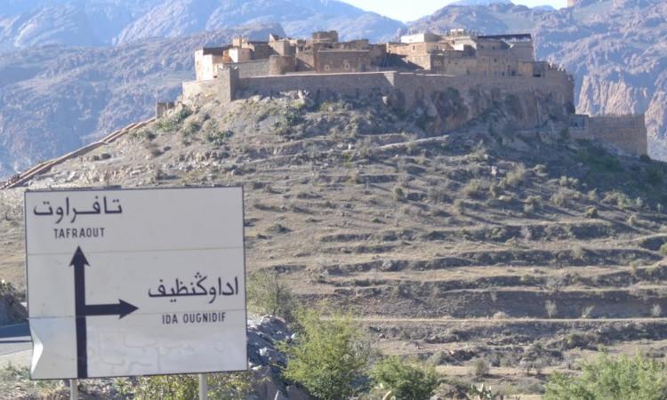 روبورطاج : تيزركان ..معلمٌ تاريخي محصّن على صخرة